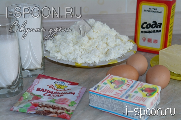 королевская ватрушка с творогом рецепт с фото