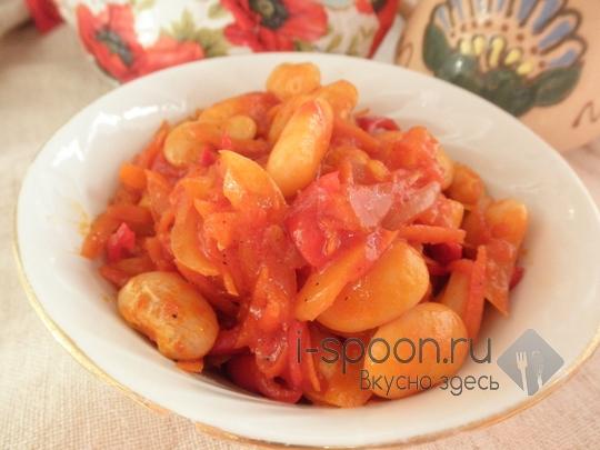 фасоль тушеная с овощами